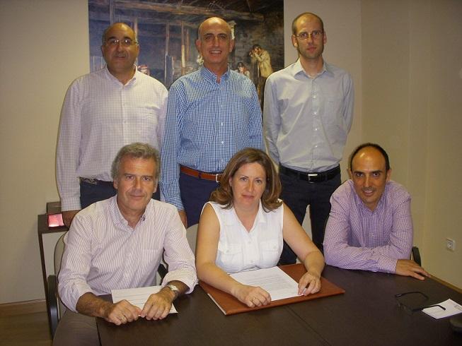 Junta Gobierno Antigua